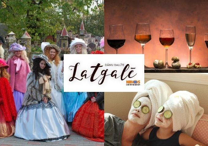 Настоящая женская вечеринка в Латгале