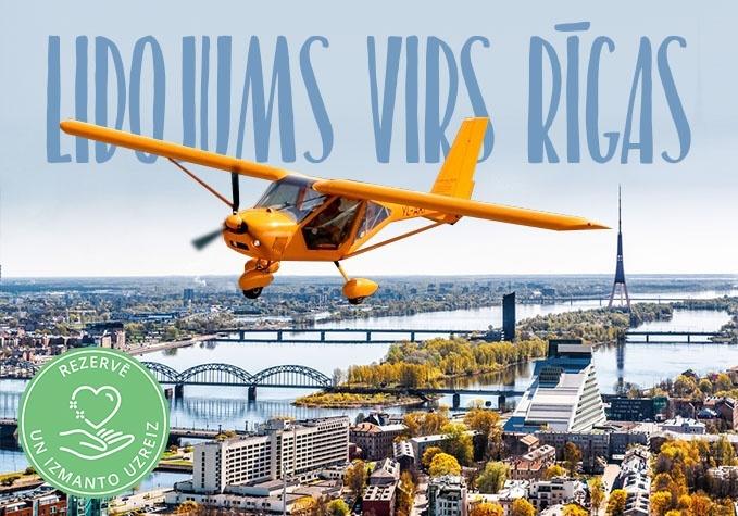 Iepazīšanās lidojums virs Rīgas