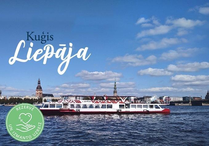 """''Панорама Риги'' и """"Рейс на закате"""""""
