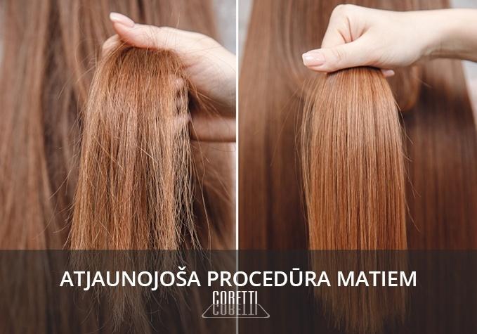 Процедура для поврежденных волос